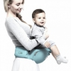 babycare 新升级婴儿腰凳*2件99元包邮(合49.5元/件)