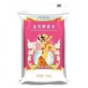 限地区:金芳牌香米 原粮进口 国内包装 长粒大米 10kg折34.9元(59.9,满99-50券)