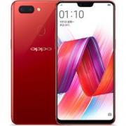 OPPO R15 热力红 6GB+128GB 全网通4G手机2999元包邮