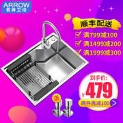ARROW 箭牌卫浴 AEO4B10158-S 先锋款 304不锈钢厨房水槽套装 *2件
