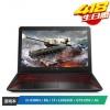 ASUS 华硕 飞行堡垒五代FX80GD 15.6英寸游戏笔记本电脑(i5-8300H 8GB 128GB+1TB GTX1050 4GB)5999元包邮