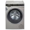 西门子 XQG100-WM14U669HW  变频滚筒洗衣机 10公斤5938元之前6888元