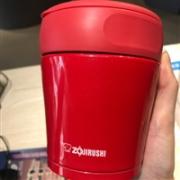 Zojirushi象印不锈钢双层真空焖烧杯SW-GC36-RA 红色