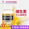 美产 Schiff Airborne复合维生素咀嚼片 32粒*2瓶 含13种维他命男人节42元美国第一维生素