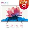 KKTV S55 55英寸 4K智能电视2299元包邮