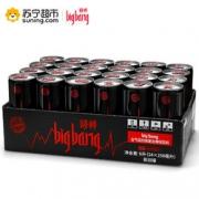 big bang 嗨棒 含气瓜拉纳复合果味饮料 250ml*24罐 29.9元包邮