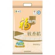 福临门 苏北米 软香稻 大米 中粮出品 5kg23.7元(27.9元,2件8.5折)