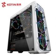 KOTIN 京天 吃鸡游戏电脑主机(i7 8700 GTX1060 6G独显)5279元包邮