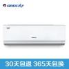 GREE 格力 KFR-23GW/(23592)NhDa-3 小1匹 定速冷暖 壁挂式空调1999元包邮