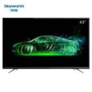 Skyworth 创维 43M9 43英寸4K超清智能电视1999元包邮