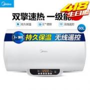 Midea 美的 F60-21WB1(E) 电热水器 60L1299元包邮(需用券)