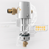 TOCLAS 托客乐思 BE2115C 前置滤水器 12期0息+免费上门安装¥680