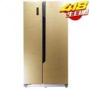 Hisense 海信 BCD-536WTVBP 风冷变频 对开门冰箱3299元包邮