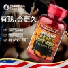 NBTY旗下 PipingRock 玛咖淫羊藿胶囊 100粒 美国进口男人节2瓶89元限24日0点前1小时