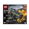 乐高(LEGO) 42055 斗轮挖掘机 2016真旗舰款¥1270
