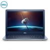 23日:DELL 戴尔 成就5000 R1605S 13.3英寸笔记本电脑(i5-8250U 8G 256GSSD IPS Win10)4299元包邮