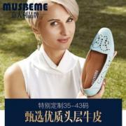 意大利妈妈鞋品牌 MUSBEME 玛思贝蜜 平底镂空头真皮软底单鞋 3色