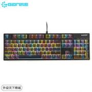 GANSS 高斯 2016版 GS104 机械键盘(黑色白光、果冻键帽)