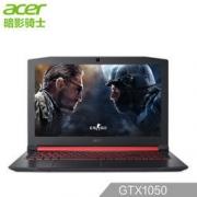 Acer 宏碁 暗影骑士3 15.6英寸进阶版游戏本(i7-7700HQ、8G、128G SSD+1T、GTX1050)5979元包邮(5999-20)