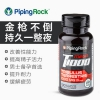 PipingRock 刺蒺藜皂甙胶囊 100粒 美国进口 提高性能力男人节2瓶89元限24日0点前1小时