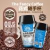 菲森 速溶咖啡随手杯装 20g*9杯¥20