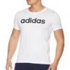 Adidas NEO 男子夏季圆领T恤70.9元,长期100元
