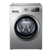 Haier 海尔 EG9012B19SU1JD 9公斤 滚筒洗衣机