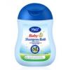 移动端专享: H&U 婴儿沐浴洗发露 50ml *2件9.8元(需拼团,合4.9元/件)