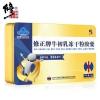 修正 牛初乳冻干粉胶囊 60粒 增强免疫力¥68