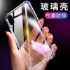 Newman 纽曼 苹果6-X全系列手机壳¥1.90 0.3折