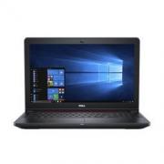 DELL 戴尔 游匣15-5577-R3548B 15.6英寸游戏笔记本电脑(i5-7300HQ 4G 128G SSD+1T GTX1050 4G独显)5199元包邮