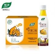中粮悦活 芒果U格乳酸菌饮料 350ml*15瓶 送塑纤乳酸菌味*2瓶