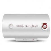 Midea 美的 F60-21WA1 60升 电热水器709元包邮(需用券)