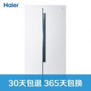 Haier 海尔 BCD-571WDEMU1 571L 对开门冰箱