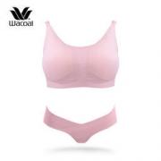 Wacoal 华歌尔 哺乳套装 粉色