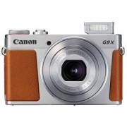Canon 佳能 PowerShot G9X Mark II 数码相机 银色2288元包邮