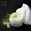 EVE LOM 经典洁面卸妆膏200ml+2条洁面巾75折£63.75(约561元),免费直邮