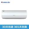 25日0点:GREE 格力 KFR-35GW/NhFaB1W1.5匹 变频一级能效 冷暖挂机空调3799元包邮(需用券)