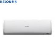 Kelon 科龙 KFR-35GW/EFQMA1(1P26)  1.5匹 冷暖 一级变频空调挂机2599元包邮
