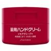SHISEIDO 资生堂 弹力尿素护手霜 100g *3件73.5元+9.45元税费(合83元)