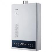 sacon 帅康 JSQ23-12BCME 燃气热水器 12升888元包邮