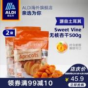 Sweet Vine 无核杏干 500g*2袋¥41