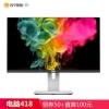DELL 戴尔 U2414H 23.8英寸IPS显示器1249元包邮(需用券)