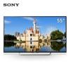 SONY 索尼 KD-55X7000D 55英寸 4K液晶电视4099元包邮