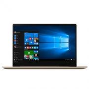 Lenovo 联想 Ideapad720S 13.3英寸超极本(I5-8250U 8G 256GB)6399元包邮
