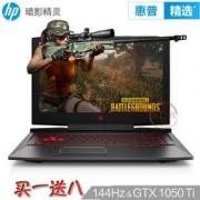 HP 惠普 暗影精灵3代Pro 15.6英寸电竞游戏笔记本电脑 (i5-7300HQ、8G+128GSSD+1T、GTX1050Ti、144Hz)6149元包邮