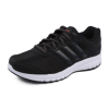 adidas阿迪达斯 duramo lite m男子运动跑步鞋200元包邮(满418减218后)