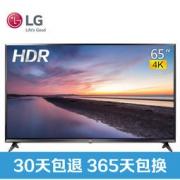 LG 65LG63CJ-CA 65英寸 4K超高清 智能电视5399元包邮