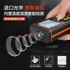 Vchon 伟创 激光测距仪 送充电礼包¥38