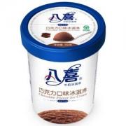 八喜 巧克力口味 冰淇淋 550g